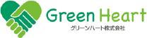 大阪の片付け・不用品回収・引越し・ゴミ屋敷片付けならグリーンハート