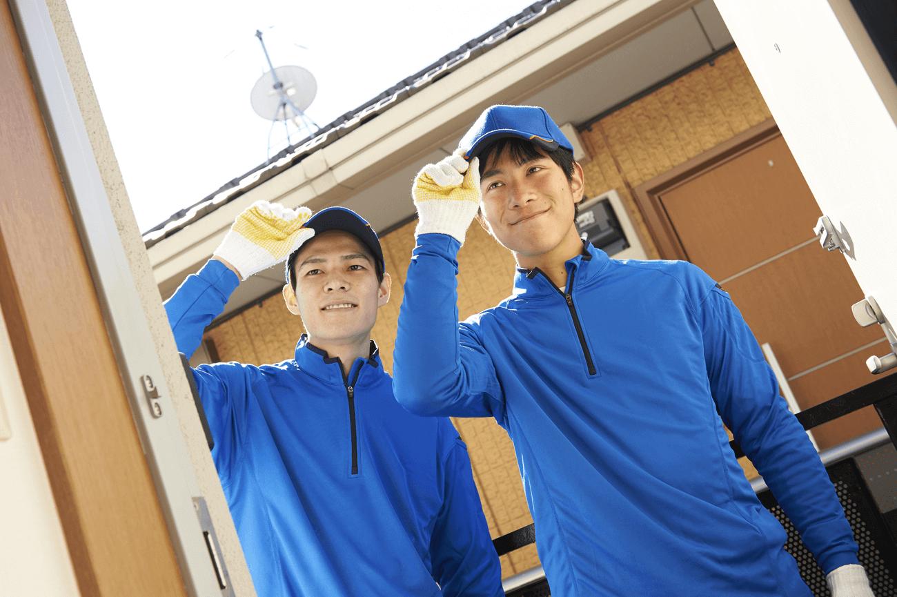 大阪の片付け業者をお探しですか?